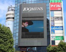shibuya109_icon